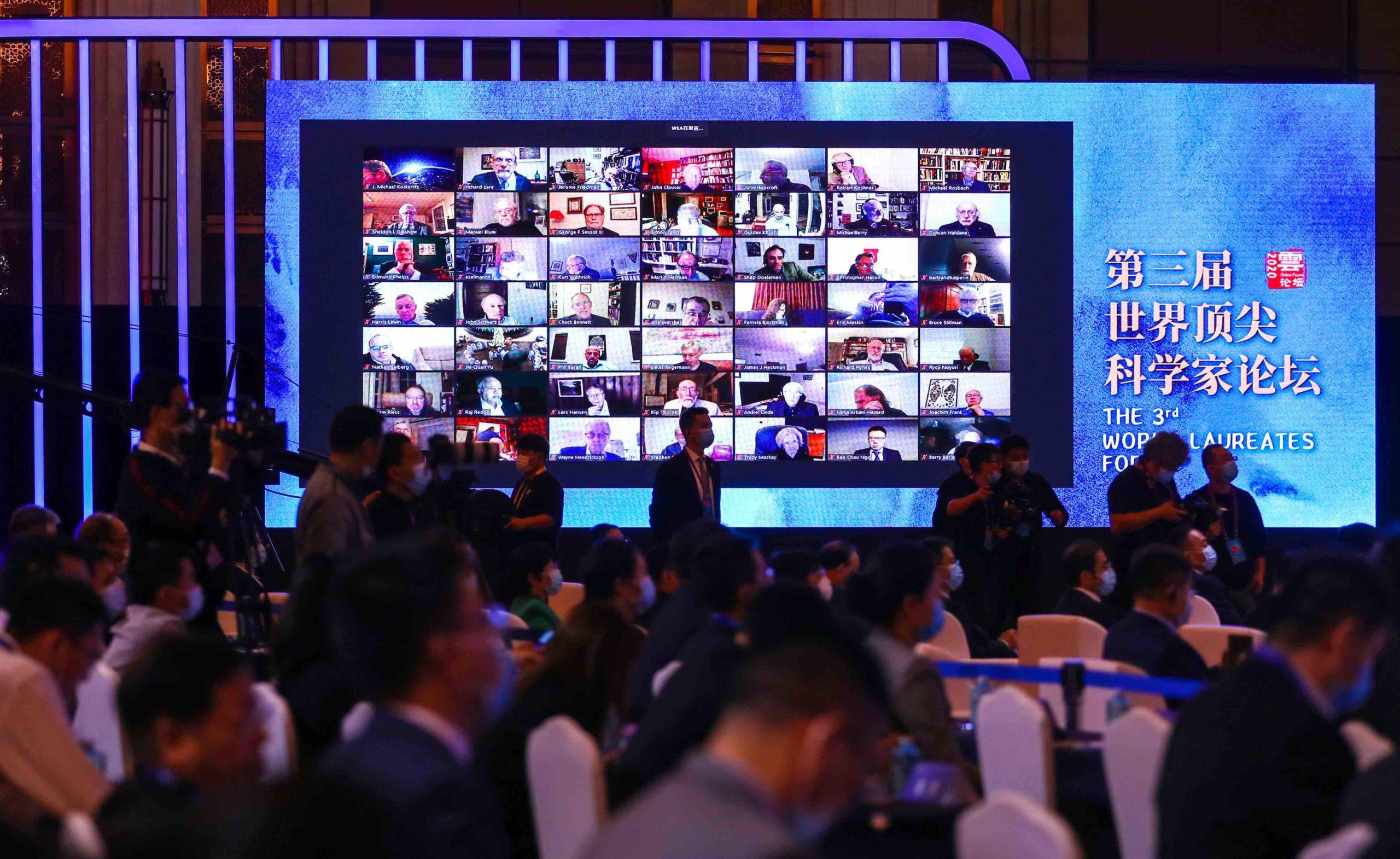 Vok Dams China als Lead Agentur für das World Laureates Forum 2020