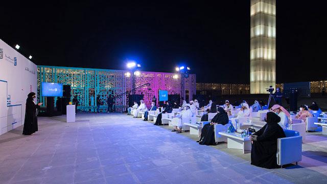 Qatar Foundation verleiht Akhlaquna-Award hybrid-virtuell