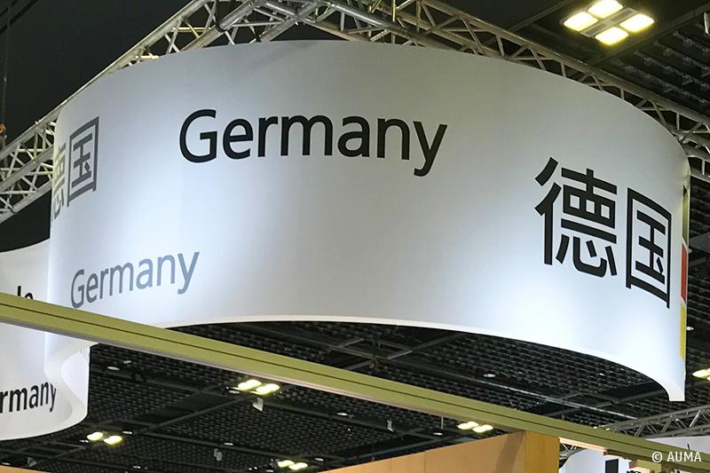 Deutscher Pavillon (Foto: AUMA)