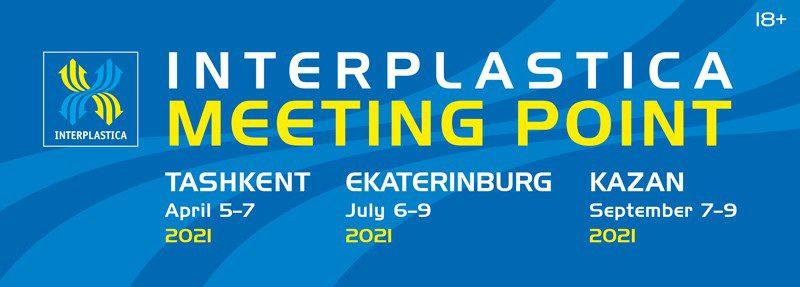 Interplastica Meeting Points