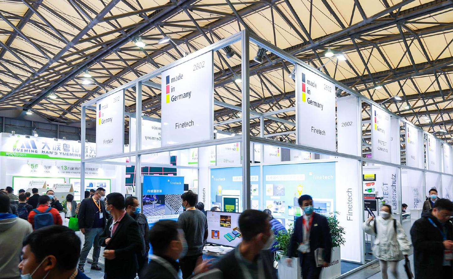 German Pavilion bei der Laser World of Photonics Shanghai 2021 (Foto: Messe München)