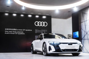 Audi auf der Design Shanghai 2021 (Fotos: Audi AG)