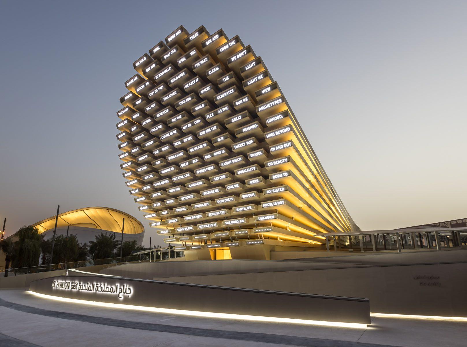 Avantgarde verantwortet UK Pavillon auf EXPO Dubai